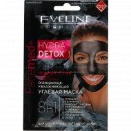 Очищающе-увлажняющая углевая маска «Facemed» 8в1 2x5 мл.