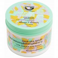 Спа-маска для волос «Greenini» тотальное восстановление, 150 мл