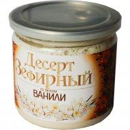 Десерт зефирный «Русская коллекция» со вкусом ванили, 170 г