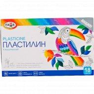 Пластилин «Классический» 18 цветов.