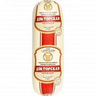 Колбаса варёная «Докторская Премиум» высшего сорта, 1 кг., фасовка 0.5-0.6 кг