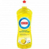 Средство для мытья посуды «Хозяюшка» лимон, 900 мл.