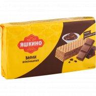 Вафли шоколадные «Яшкино» 400 г.