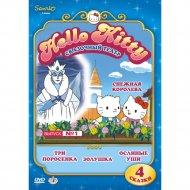 DVD-диск «Hello Kitty:Сказочный театр выпуск 1».