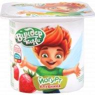 Йогурт для питания детей «Клубника» 3.2%, 100 г.