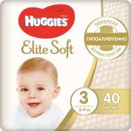 Подгузники «Huggies» Elite Soft, размер 3, 5-9 кг, 40 шт.