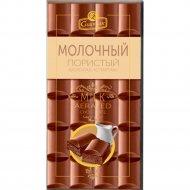 Шоколад пористый «Спартак» молочный, 75 г
