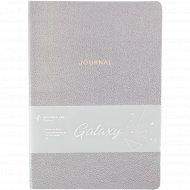 Недатированный ежедневник «Galaxy» 96 листов.