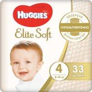 Подгузники «Huggies» Elite Soft размер 4, 8-14 кг, 33 шт.