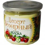 Десерт зефирный «Русская коллекция» со вкусом яблока, 170 г