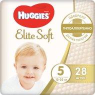 Подгузники «Huggies» Elite Soft, размер 5, 12-22 кг, 28 шт.