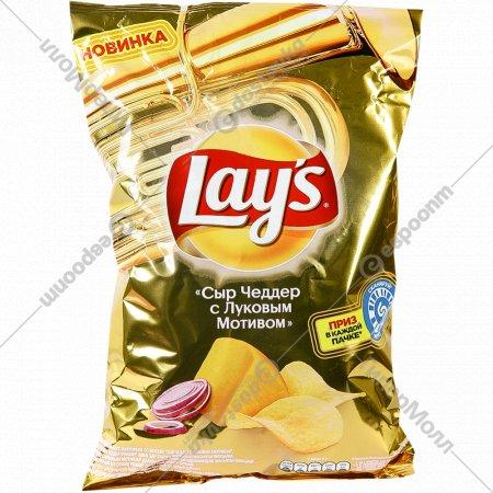 Чипсы «Lay's» сыр чеддер с луковым мотивом, 140 г.