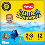 Детcкие трусики-подгузники «Huggies» Little Swimmers, 3-8 кг, 12 шт.