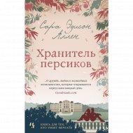 Книга «Хранитель персиков».