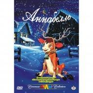DVD-диск «Аннабель».