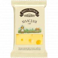 Сыр «Брест-Литовск» Маасдам, 45%, 200 г.