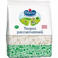 Творог «Савушкин» рассыпчатый, 5%, 500 г.