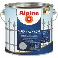 Эмаль «Alpina» Direkt auf Rost, серебрянная, 2.5 л