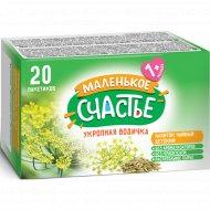Напиток чайный, маленькое счастье « Укропная водичка» детский, 1 г х 20 шт.
