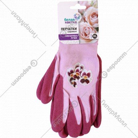 Перчатки садовые «Элегантные ручки» 1 пара.