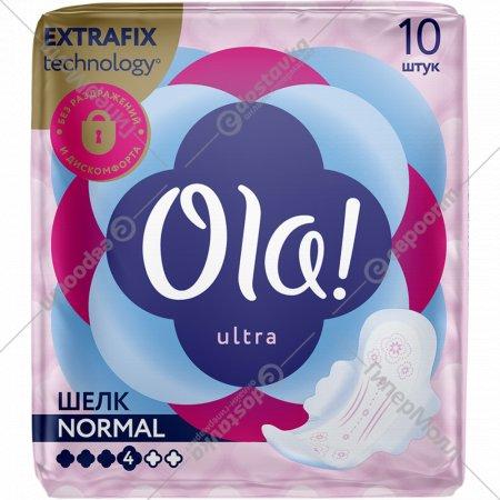 Прокладки женские «Ola!» Normal 10 шт.