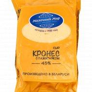 Сыр «Кронес» с пажитником, 45%, 200 г.