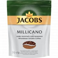 Кофе «Jacobs Monarch» Millicano растворимый 70 г.