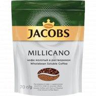 Кофе «Jacobs Monarch» Millicano растворимый 70 г.