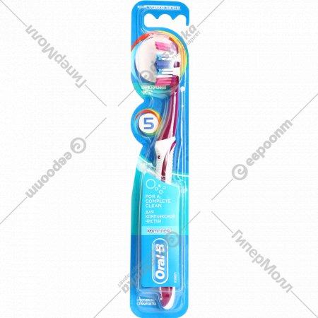 Зубная щётка «Oral-B» фиолетовая.
