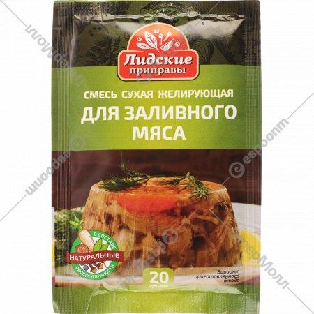 Смесь сухая желирующая «Лидкон» для заливного мяса, 20 г.