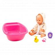 Пупс «Забавный» с соской + ванночка и набор для купания.