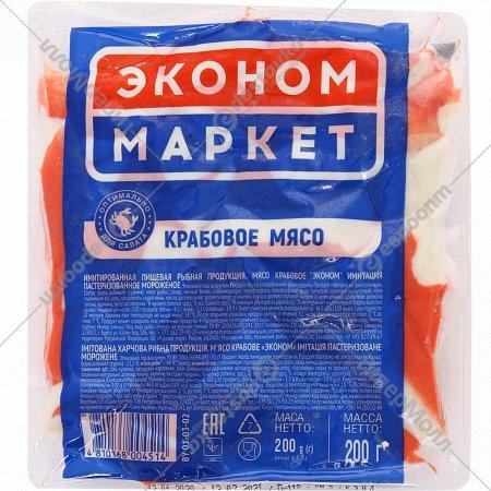 Крабовое мясо «Эконом Маркет» замороженное, 200 г.