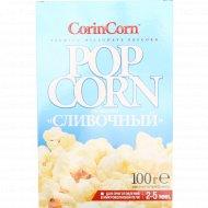 Попкорн «CorinCom» сливочный, 100 г.