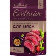 Приправа для мяса «Приправка» Exclusive» 40 г.