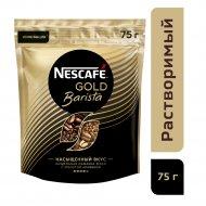 Кофе растворимый «Nescafe» gold barista style 75 г.