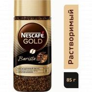 Кофе «Nescafe» Gold Barista Style, 85 г.