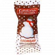Мороженое «Советская классика» Пломбир шоколадный, 70 г