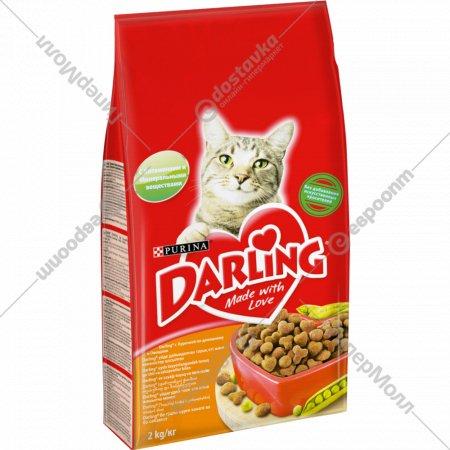 Корм для кошек «Darling» с курочкой по-домашнему и овощами, 2 кг