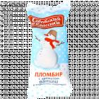 Мороженое пломбир «Советская классика» ваниль, 70 г.