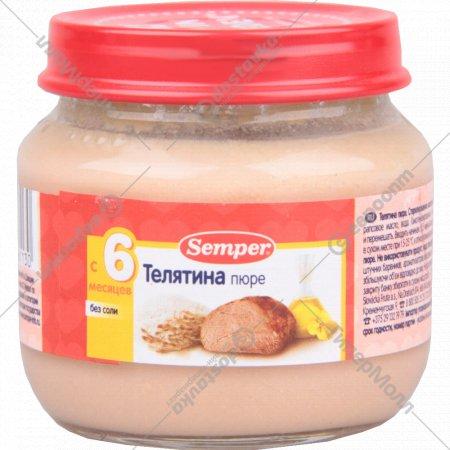 Пюре «Semper» телятина, 90 г.