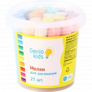 Мелки «Genio kids» цветные, 21 шт.