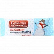 Мороженое «Советская классика» пломбир в глазури, 70 г.
