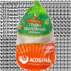 Тушка цыпленка-бройлера «Асобiна» охлажденная, 1 кг., фасовка 1.4-2 кг