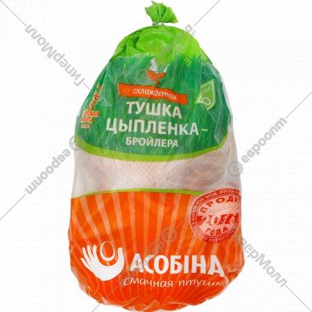 Тушка цыпленка-бройлера «Асобiна» охлажденная, 1 кг., фасовка 0.7 кг