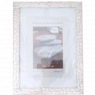 Рамка пластиковая со стеклом, 15x21 см.