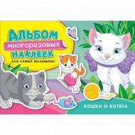 Многоразовые наклейки «Кошки и котята».