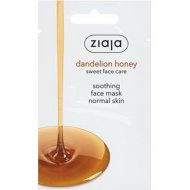 Маска успокаивающая «Ziaja» для нормальной кожи, мед одуванчика, 7 мл.