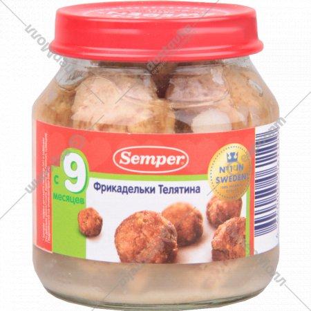 Фрикадельки «Semper» телятина, 125 г.