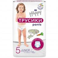 Подгузники-трусики «Bella Baby Happy» Junior, 11-18 кг, 10 шт.