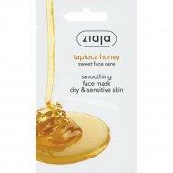 Маска разглаживающая «Ziaja» для сухой кожи, мед тапиоки, 7 мл.